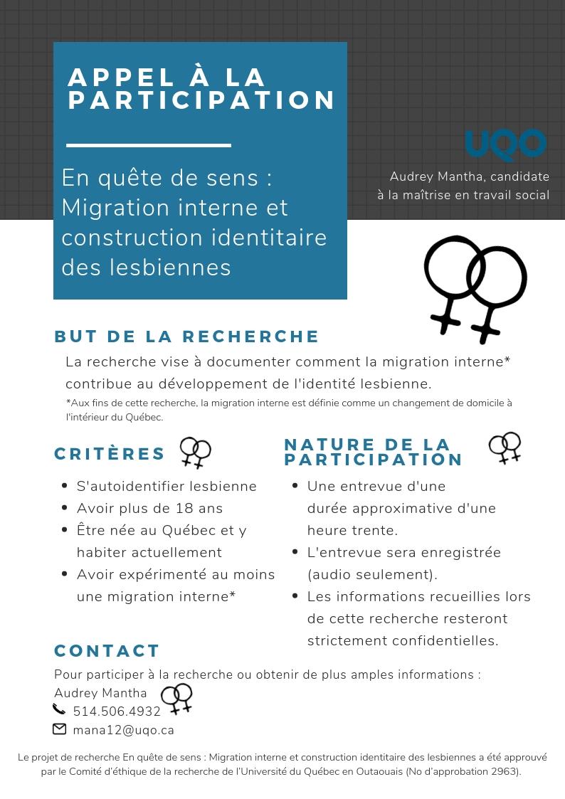 Appel à participation | « En quête de sens : migration interne et construction identitaire des lesbiennes »